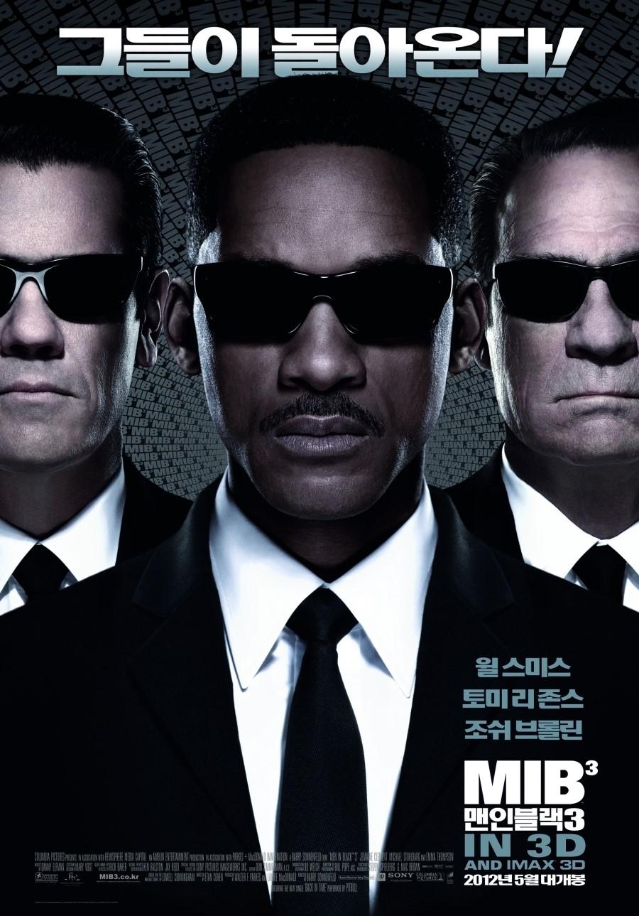 맨 인 블랙 3(Men In Black 3)