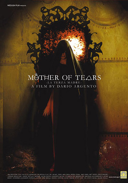 눈물의 마녀(Mother Of Tears: The Third Mother...