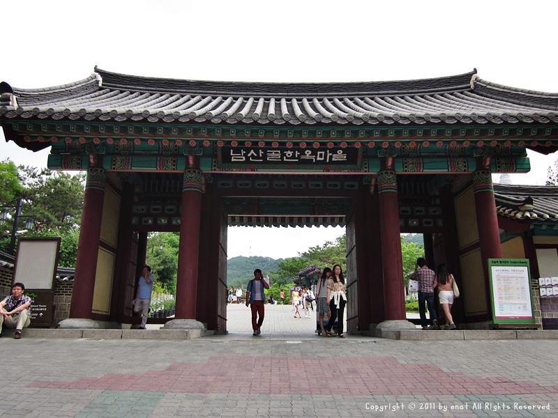 서울구경 : 남산골 한옥마을