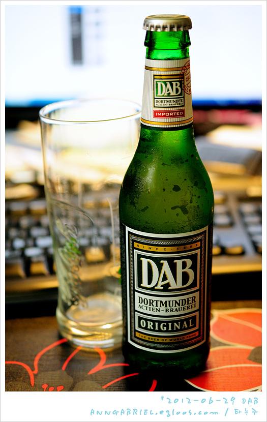 [DAB] 독일 맥주로 제물 삼기~