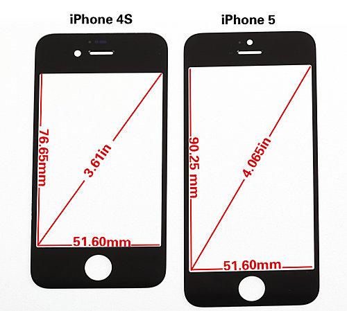 아이폰5, 16대9 화면·전면카메라 위치 변화