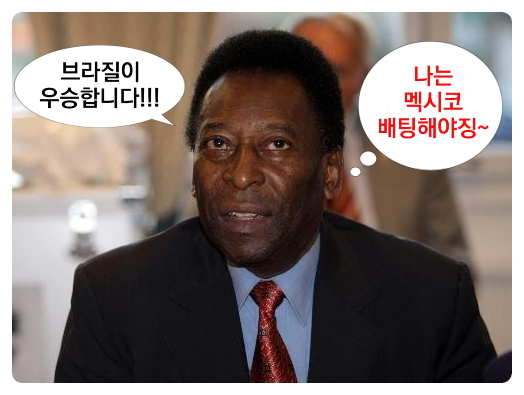 """펠레 """"브라질이 금메달"""", 한일전 한국 동메달, 일본.."""