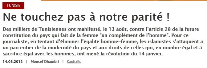 """튀니지 헌법, """"여자는 남자의 보완물이다!"""""""
