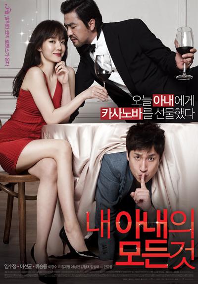 M: 진정한 로맨틱 코미디.