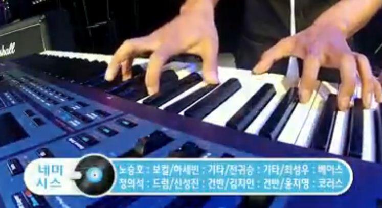 탑밴드 시즌2 - 9/8 방송분 본격해부 <그래서 내귀는?>