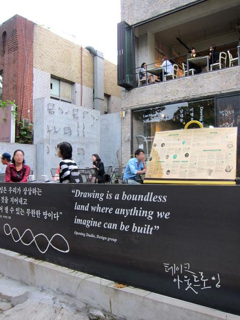 건축학개론 속 카페에서 맛본 '폴의 머랭공장'