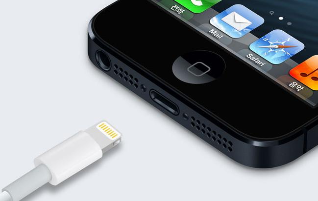 찝찝한 아이폰5의 커넥터 변화