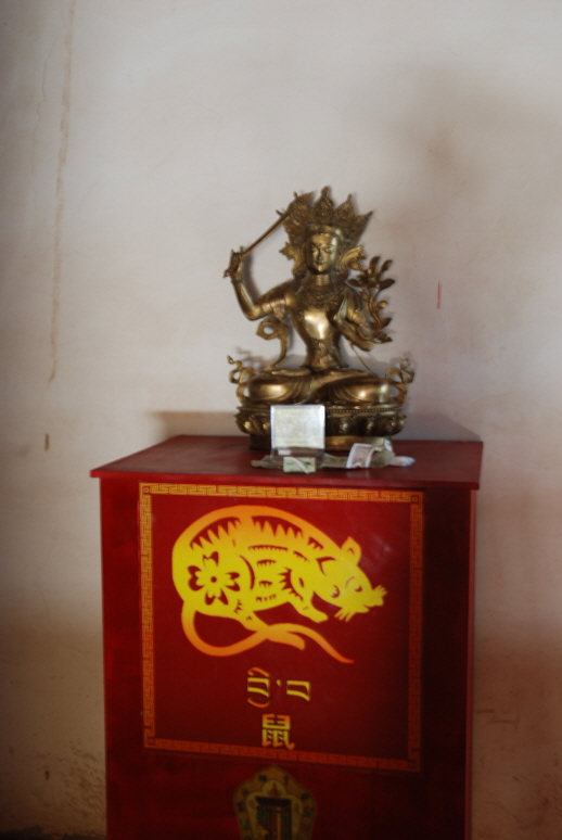 샹그릴라 송잔린스松赞林寺 에 있는 12지 부처상