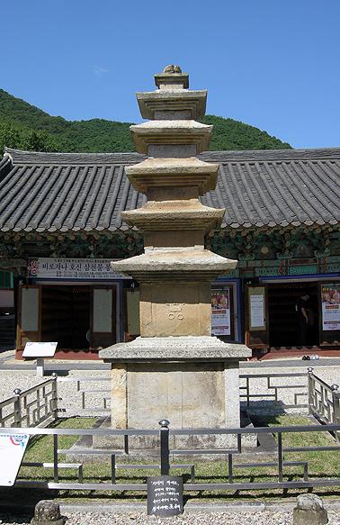 보경사 오층석탑과 문비 장식