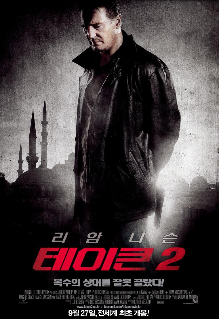 테이큰2, 최강의 아저씨 '리암 니슨' 절제된 액션미