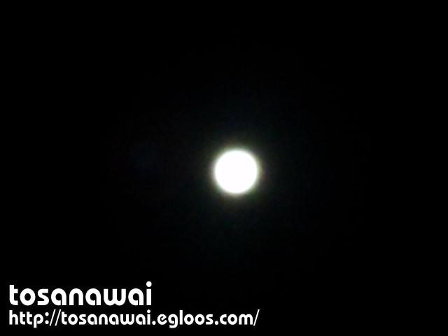 일본 워킹홀리데이 : 9월 30일, 츠키미(月見)를 ..
