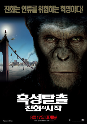 혹성탈출 속편 감독은 '클로버필드'의 맷 리브스