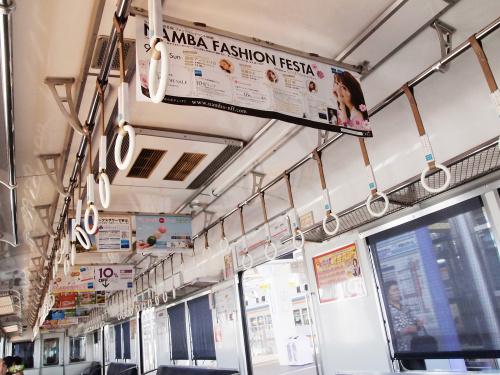 [2012.09.19~09-21 오사카여행] 2. 여행하기 (1일째)