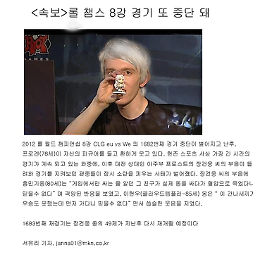 다음 롤드컵은 한국에서 합시다