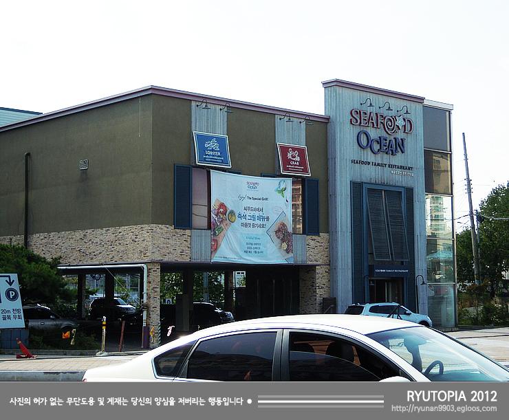 2012-418. 오래간만의 방문, 즐거운 시간. 시푸드뷔..