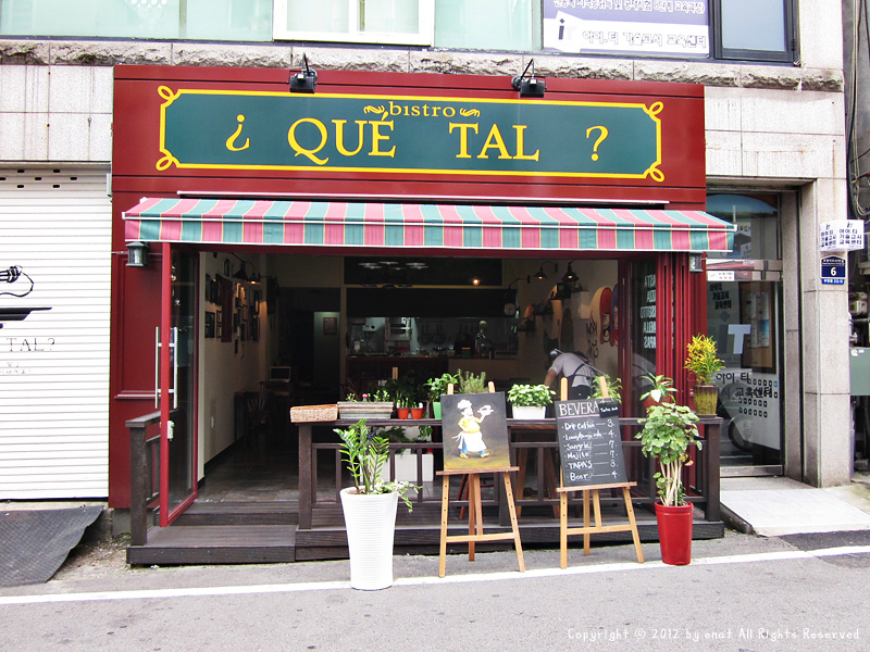 부평 스페인 음식점 「께딸? ¿Qué tal?」