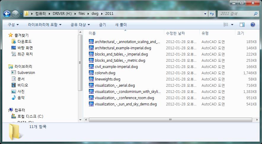 [업데이트] iPreview 1.0.0.12 (AutoCAD R(..