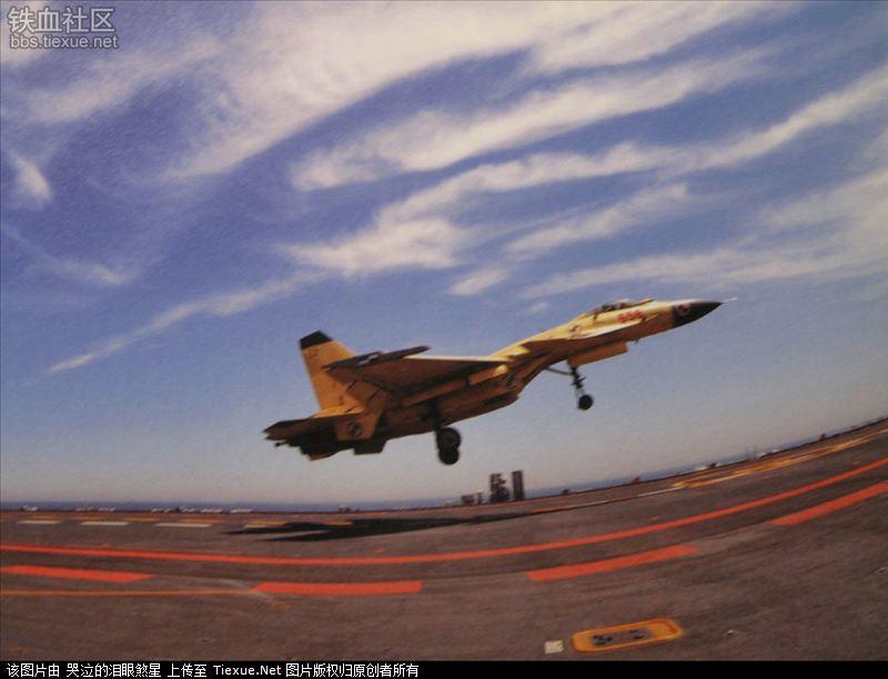 첫 항공모함에서 함재기를 테스트 중인 중국 해군