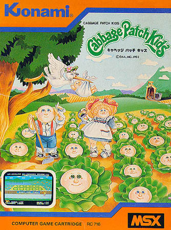 [MSX] 양배추인형 (Cabbage Patch Kids, 19..