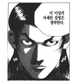 한국인터넷선교네트워크. 싸우자고 불러낸 것이라면..