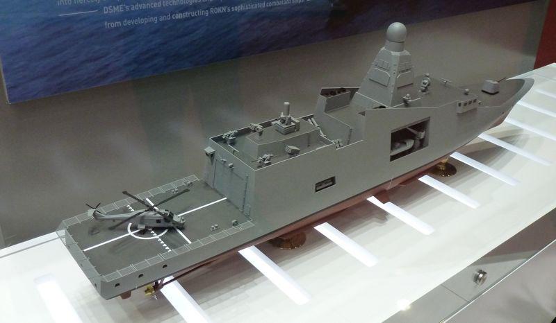 대우해양조선 DW3000H 프리기트 모형