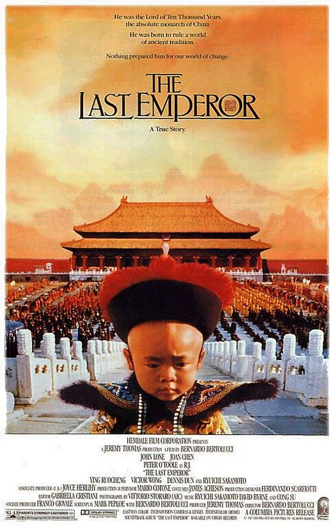 마지막 황제 (1987, 미국/프랑스/영국/이탈리아)