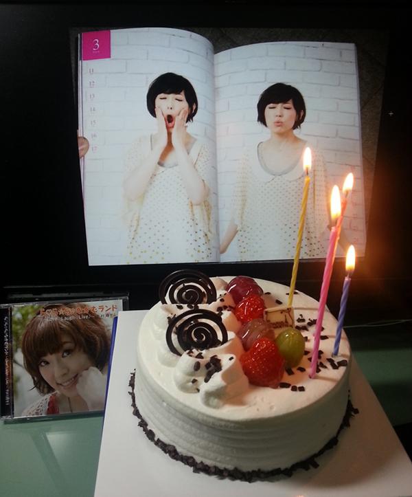 에리링, 생일 축하해요 えりりん、お誕生日おめで..
