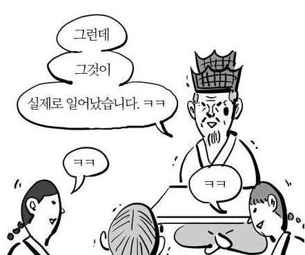 멘붕 상황 직면 (강제정모)