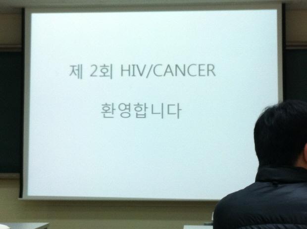 제 2차 역사 밸리 콘서트 HIV/CANCER 사진및 후기.