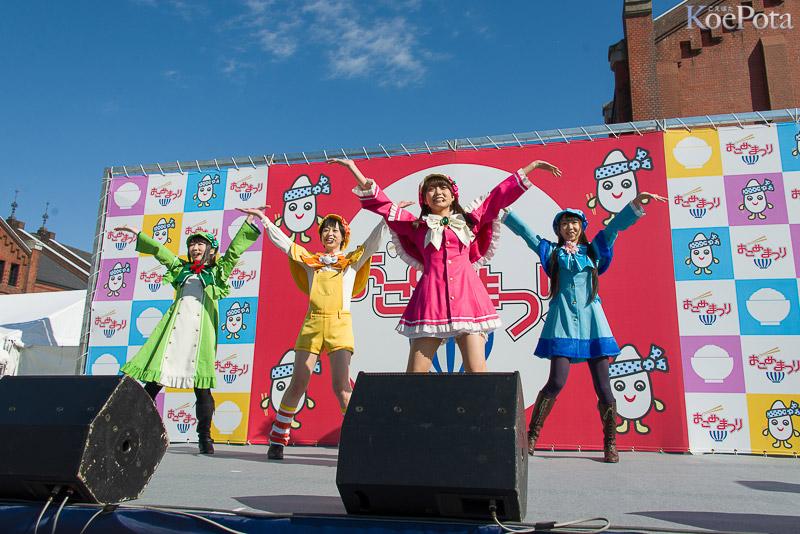 성우 유닛 밀키홈즈, 쌀 축제 2012 출연 리포트 사진