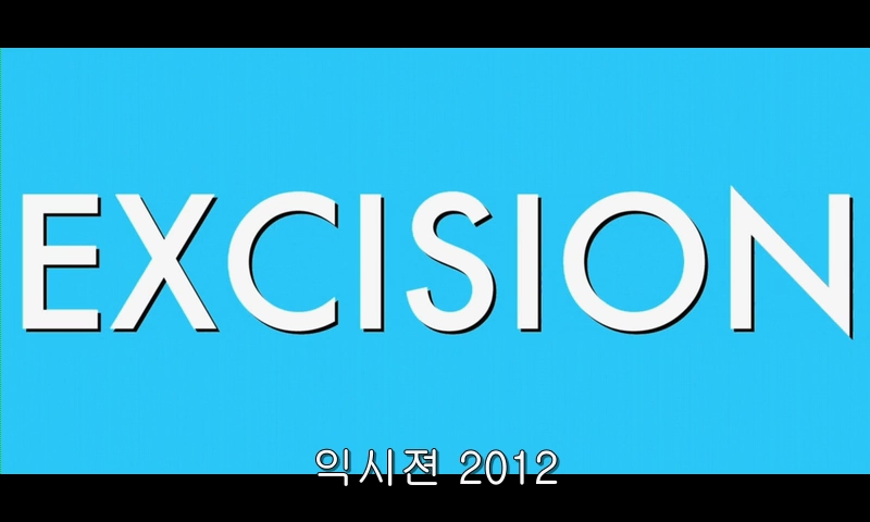 Excision, 2012