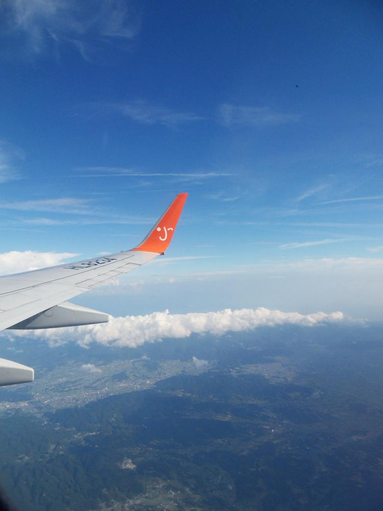 2012 8월 교토여행기 1