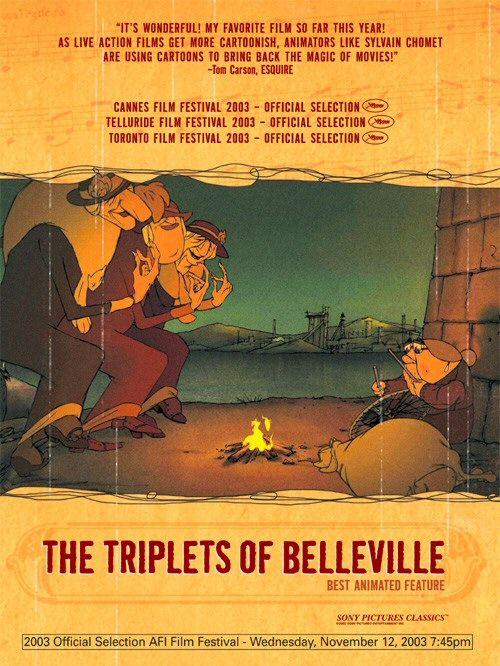 벨빌의 세 쌍둥이