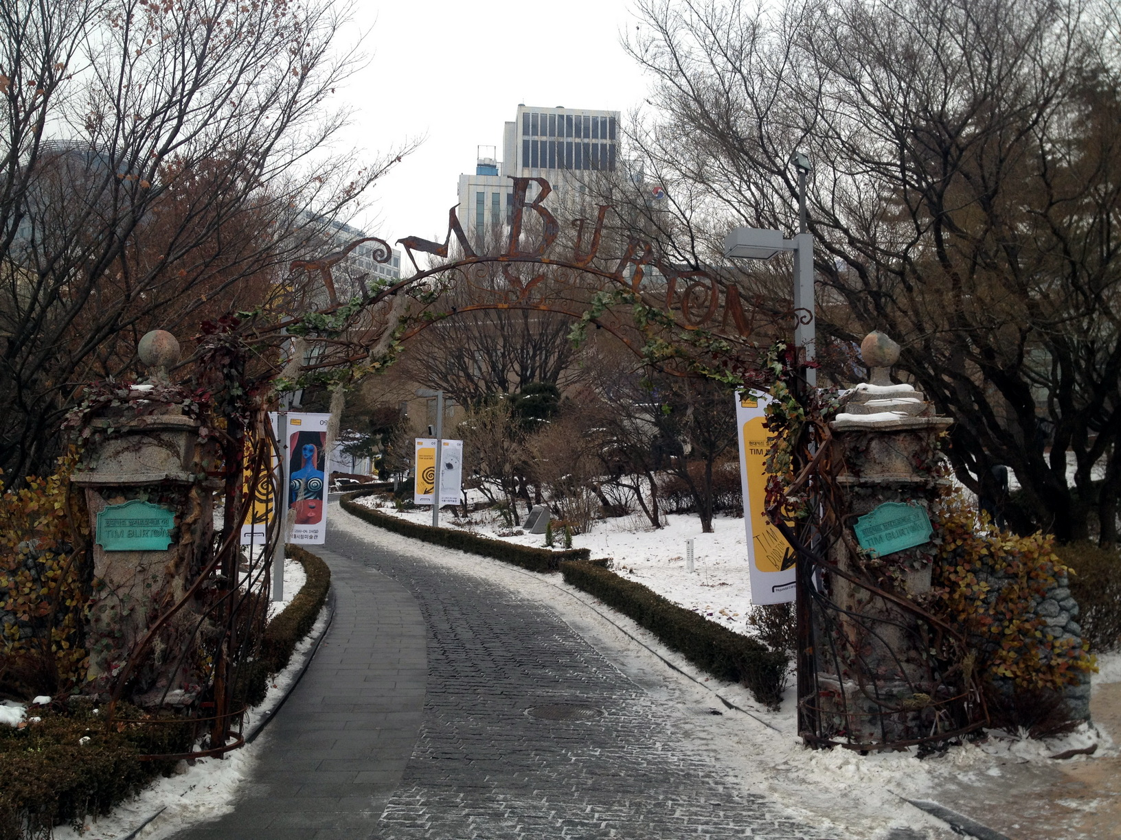서울 시립미술관 팀 버튼전 후기 (2013.01.12)