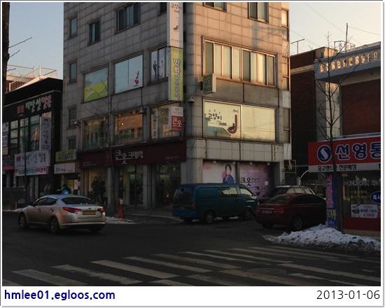 춘천 고양이카페 제이 에 다녀왔습니다,.