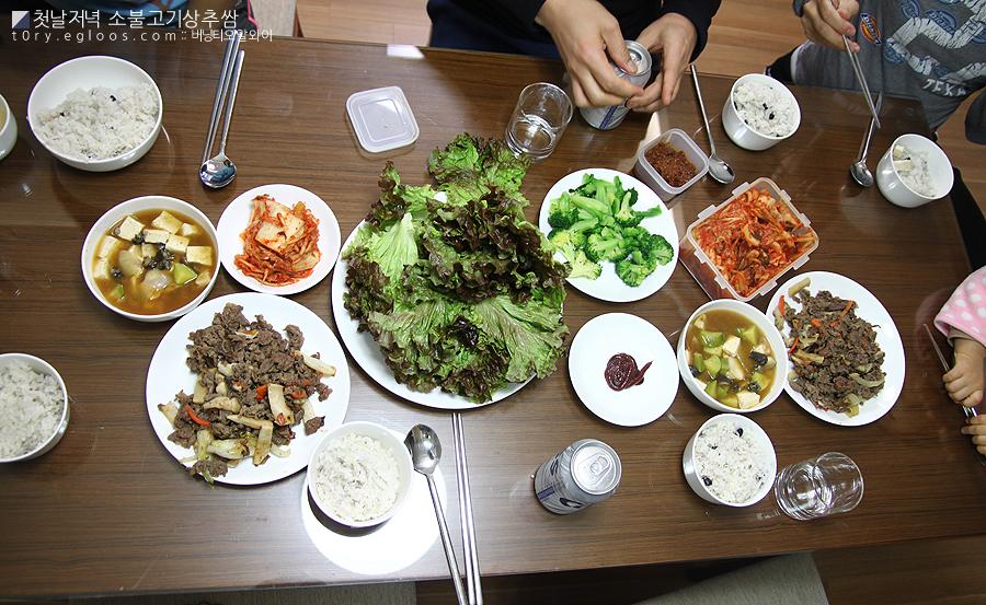 12/13시즌 가족여행 먹은것들