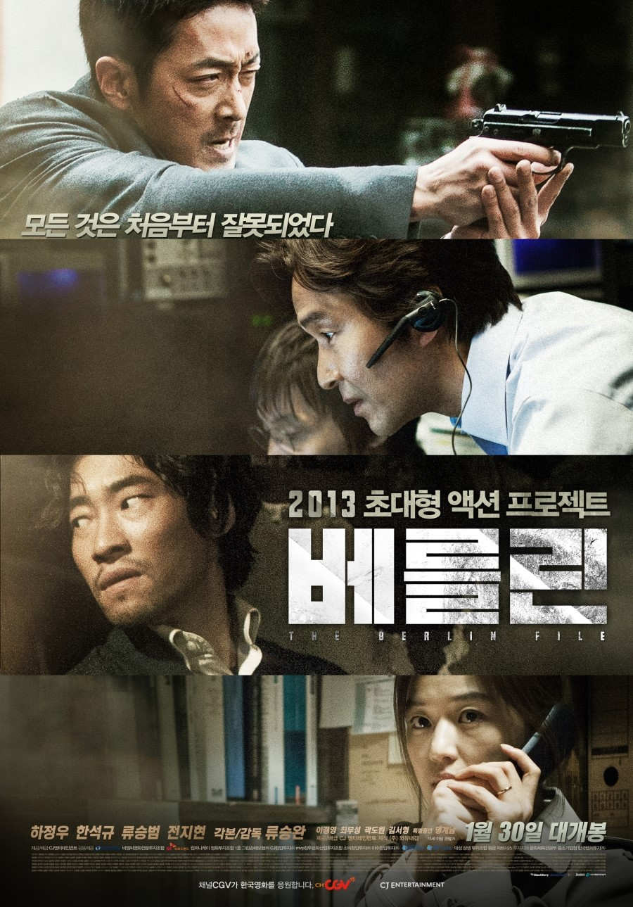 베를린, The Berlin File, 2012