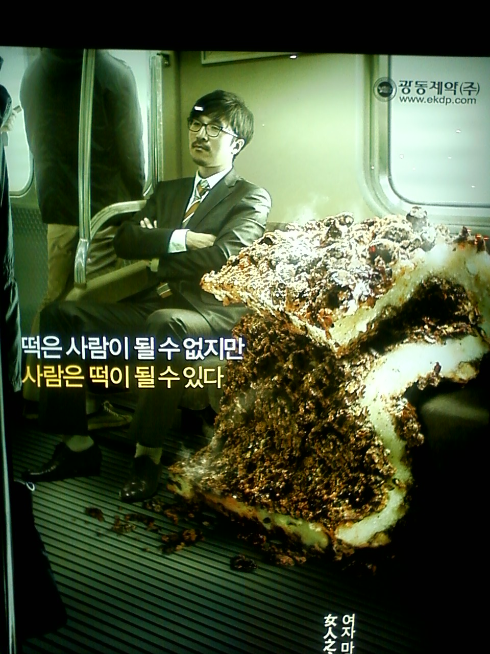 한국이 아니면 나올 수 없는 광고