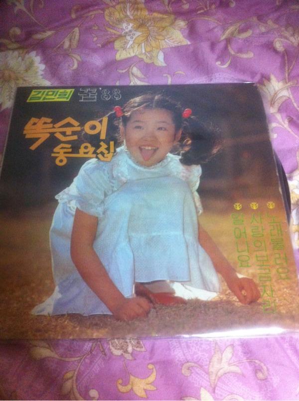똑순이 동요집 - 꿈' 88