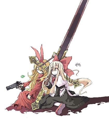 인형에서 무기를