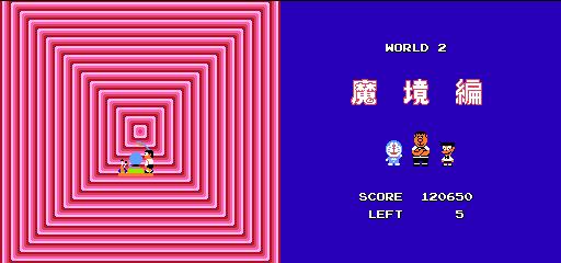 [FC] 도라에몽 (ドラえもん, 1986, HUDSON)..