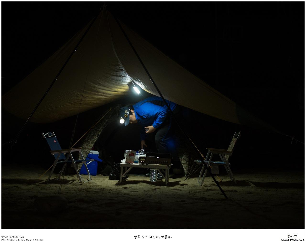 구조라 캠핑