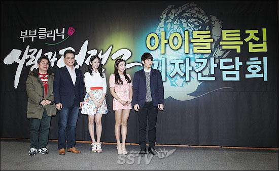 픽쳐호러쇼 7화 사랑과 전쟁 2 아이돌 특집