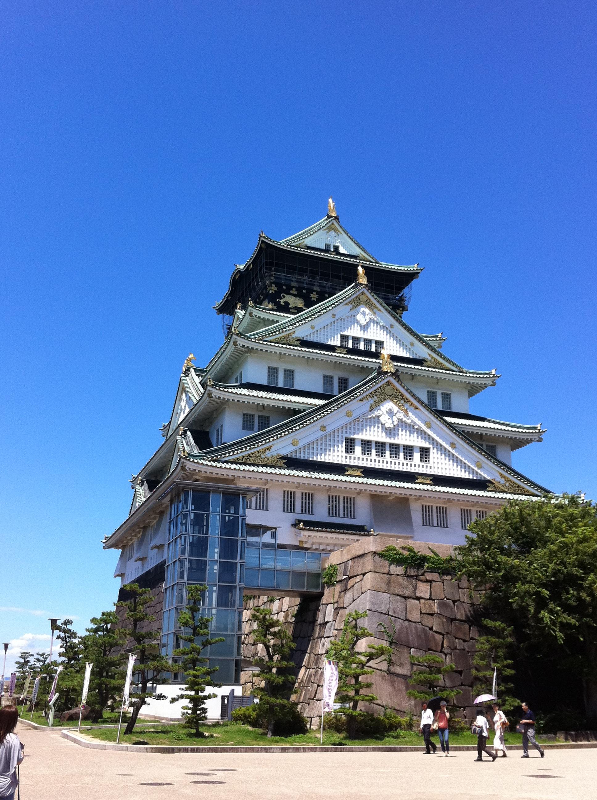 [오사카] 오사카성