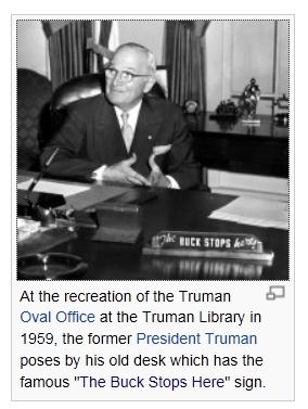 국제정치학에서 책임회피 Buck passing 란?