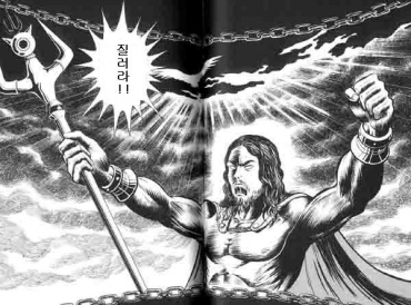 쿠팡 학산 만화 전집 시리즈 세일