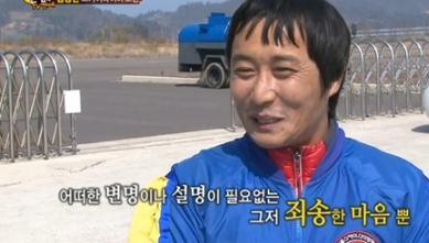 김병만, 정글의 법칙 진정성논란에 죄송한 마음뿐