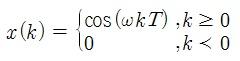[Digital Control] 삼각함수(Trigonometric F..