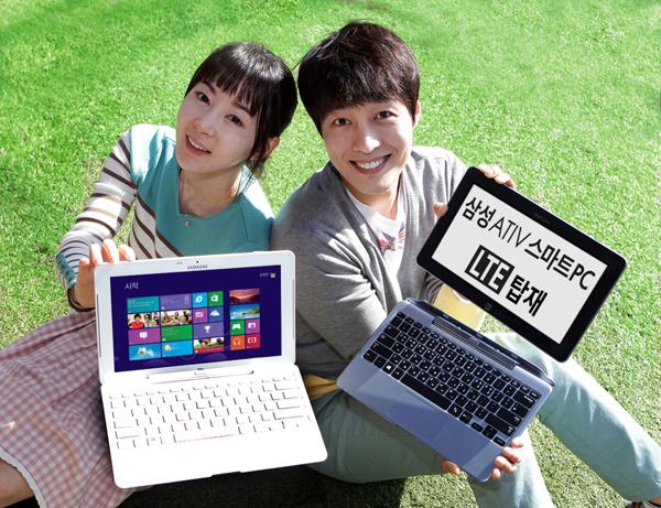 삼성전자, LTE 탑재한 '아티브 스마트 PC' 출시