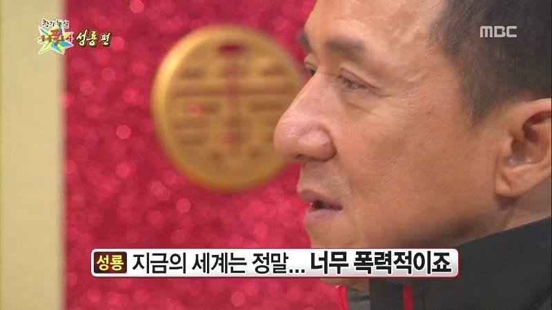 (리뷰) 황금어장 무릎팍도사 14회 - 성룡편(2013.02..